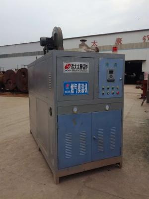 燃油气模温机